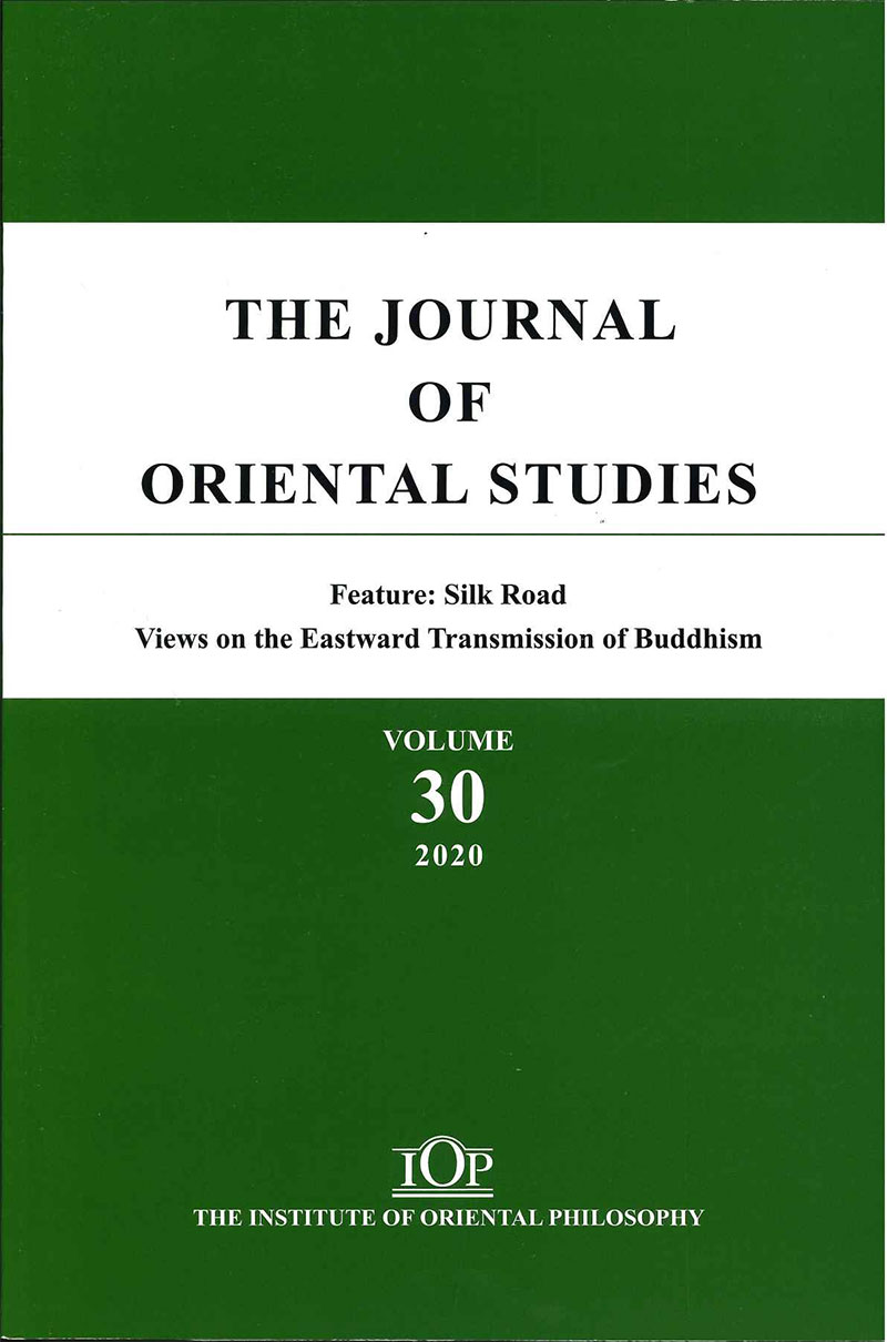 The Journal of Oriental Studies Vol.30
