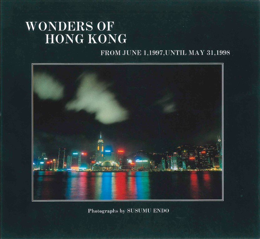 WONDERS OF HONG KONG
